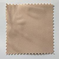 """Ткань """"Монако"""" 240D палаточная, полиэстр - Белый"""
