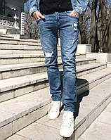 Джинсы Gabbia 00467 молодёжка стильная мужская одежда, джинсы, брюки, шорты
