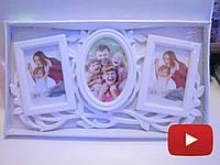Фоторамка резная коллаж белого цвета на 3 фотографии