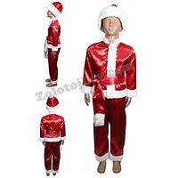 Детский костюм Новый Год рост 110