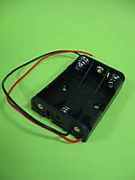 Отсек для 3 AAА (микропальчиковых) батареек LX3207