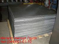 Лист алюминиевый Д16АТ размером 0,8х1200х3000 мм
