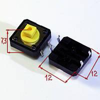 КНОПКА DIP 4 PIN 12*12*7.3 12x12x7.3 мм