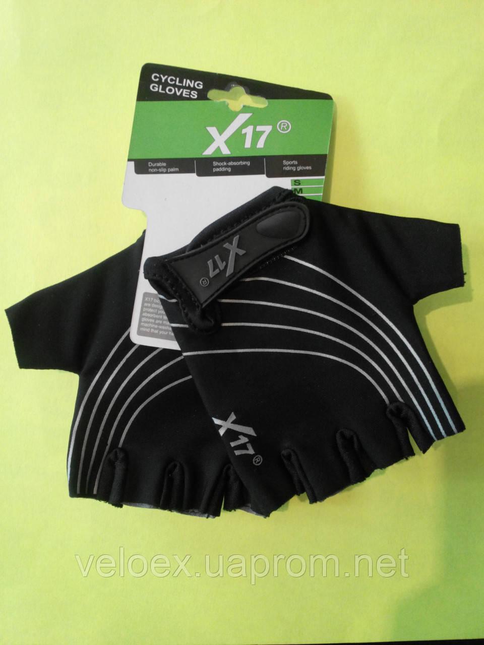Перчатки X17 XGL-118BK детские