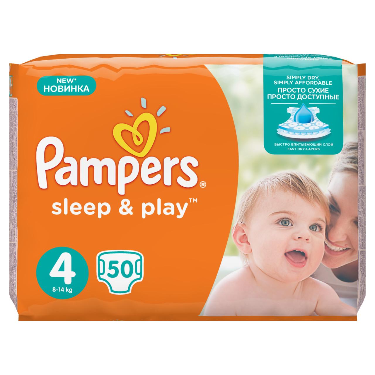 Подгузники Pampers Sleep   Play Размер 4 (Maxi) 8-14 кг, 50 шт, цена ... 35761906403