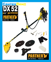 Коса бензиновая PARTNER DX 52 (3 ножа , 1 катушка)