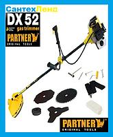 Бензокоса Partner DX 52E PRO (2 Ножа ,1 Катушка)