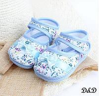 Обувь для самых маленьких голубые пинетки 12 см