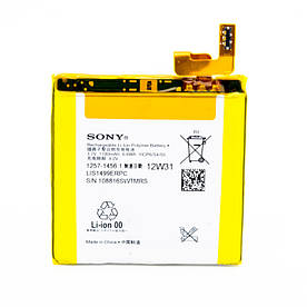 Аккумулятор Sony Xperia T LT30p, ОРИГИНАЛ