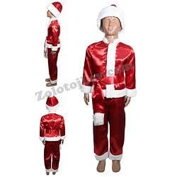 Детский костюм Новый Год рост 116