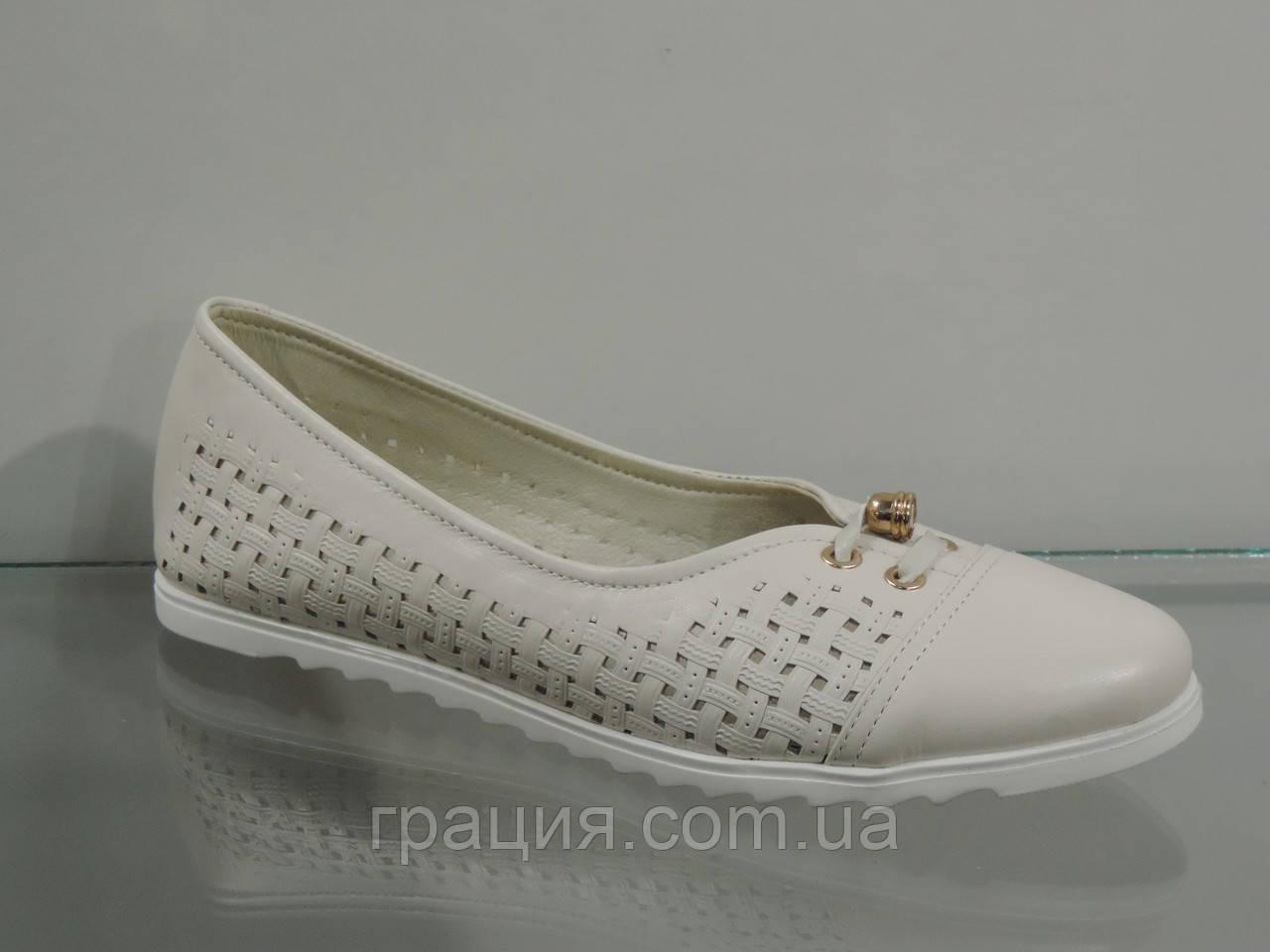 Мягкие удобные женские туфли из натуральной кожи