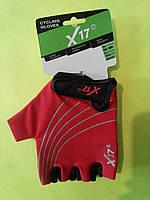 Перчатки X17 XGL-118 детские цвета, фото 1