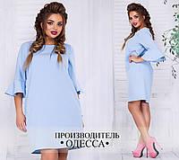 Голубое платье большого размера недорого Украина