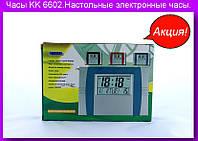 Часы KK 6602.Настольные электронные часы.!Акция