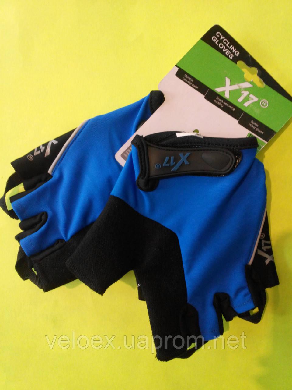 Перчатки X17 XGL-524BL сине-черные