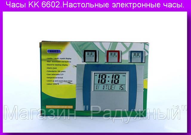 Часы KK 6602.Настольные электронные часы.!Опт