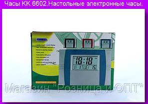 Часы KK 6602.Настольные электронные часы.!Опт, фото 2