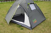 Палатка двухслойная GreenCamp 1001A на 2 человека