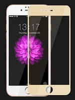 Защитное 3D стекло Iphone 6+ / 6S+ Full cover золотой 2.5D 0.26mm 9H