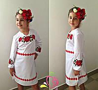 Красивое платье с вышивкой  рост 122.128.134.140 см