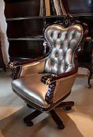 Кресло руководителя CF 801