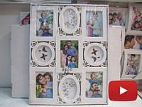 Фоторамка коллаж белого цвета на 5 фото с размерами 10 на 15 см