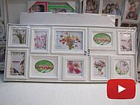 Большая семейная фоторамка коллаж белого цвета на 10 фотографий