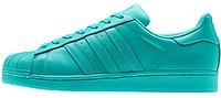 Женские кроссовки Adidas Superstar Supercolor PW Vivid Mint (Адидас Суперстар Суперколор) бирюзовые