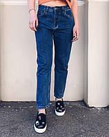Джинсы Lolo Blues 2300 PLUS SIZE женские бойфренд, стильные женские брюки, шорты, женская одежда , фото 1