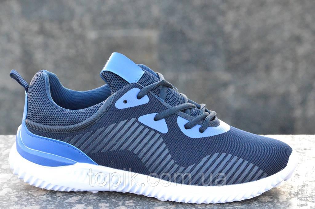 Кроссовки летние мужские очень легкие популярные текстиль темно синие (Код: 604а)