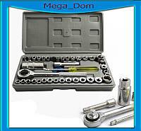 Набор инструментов 40 в 1 в чемоданчике