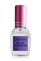 Женская парфюмированная вода с феромоном Lanvin Eclat d'Arpege (Ланвин Эклат де Арпеж), 12 мл
