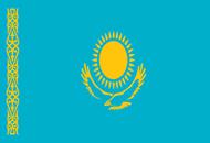 Срочный письменный перевод на казахский язык