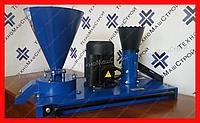 Гранулятор+измельчитель корма ГКМ-100+ (Без двиг-ля)