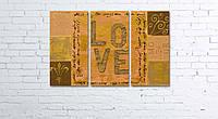 Модульная картина на холсте 3 в 1 Любовь 60х90 см, фото 1