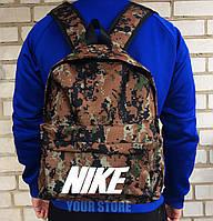 Военный армейский рюкзак Nike пиксель