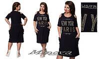 Платье женское летнее до колен микро трикотаж размеры 50,52,54,56