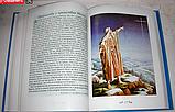 Детская Библия, фото 2