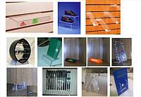 Подставки под различные виды товаров