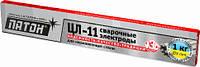 Сварочные спецэлектроды ПАТОН ЦЛ-11 Ø 3 мм / 1 кг