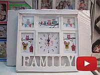 Часы с фоторамкой на 5 фото, белого цвета и надписью Family