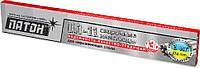 Сварочные спецэлектроды ПАТОН ЦЛ-11 Ø 4 мм / 1 кг