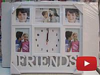 Оригинальная фоторамка с часами, белого цвета и на 5 фотографий с надписью Friends