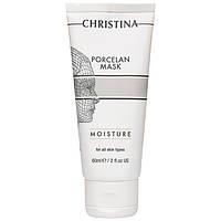 Увлажняющая фарфоровая маска(все типы кожи), 60 мл/Porcelan Mask Moisture