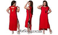 Длинное женское платье стрейч-штапель по бокам замок по всей длине размеры 50,52,54,56