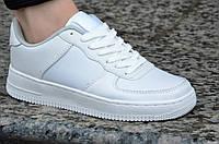 Кроссовки женские в стиле Nike Air Force Low найк стильные белые