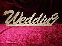 Wedding на подставке (59 х 17 см), декор