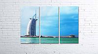 Модульная картина на холсте 3 в 1 Дубаи. Отель Парус 80х120 см, фото 1