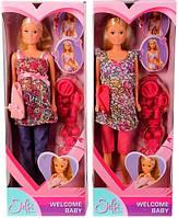 Кукла Steffi Беременная c аксессуарами Simba 5734000