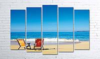 Модульная картина на холсте 5 в 1 Морской пляж 100х150 см (секции разного размера)